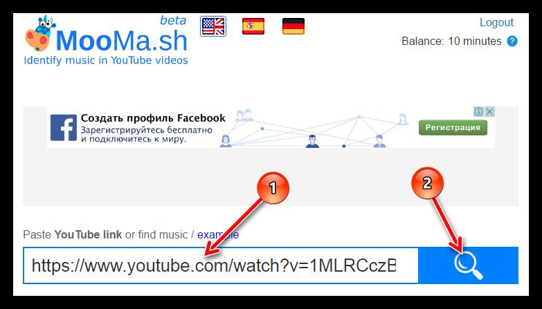moomash сайт