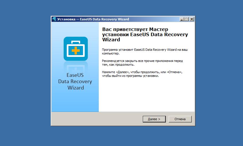 Рис. 4. Первое окно установки программы Data Recovery.