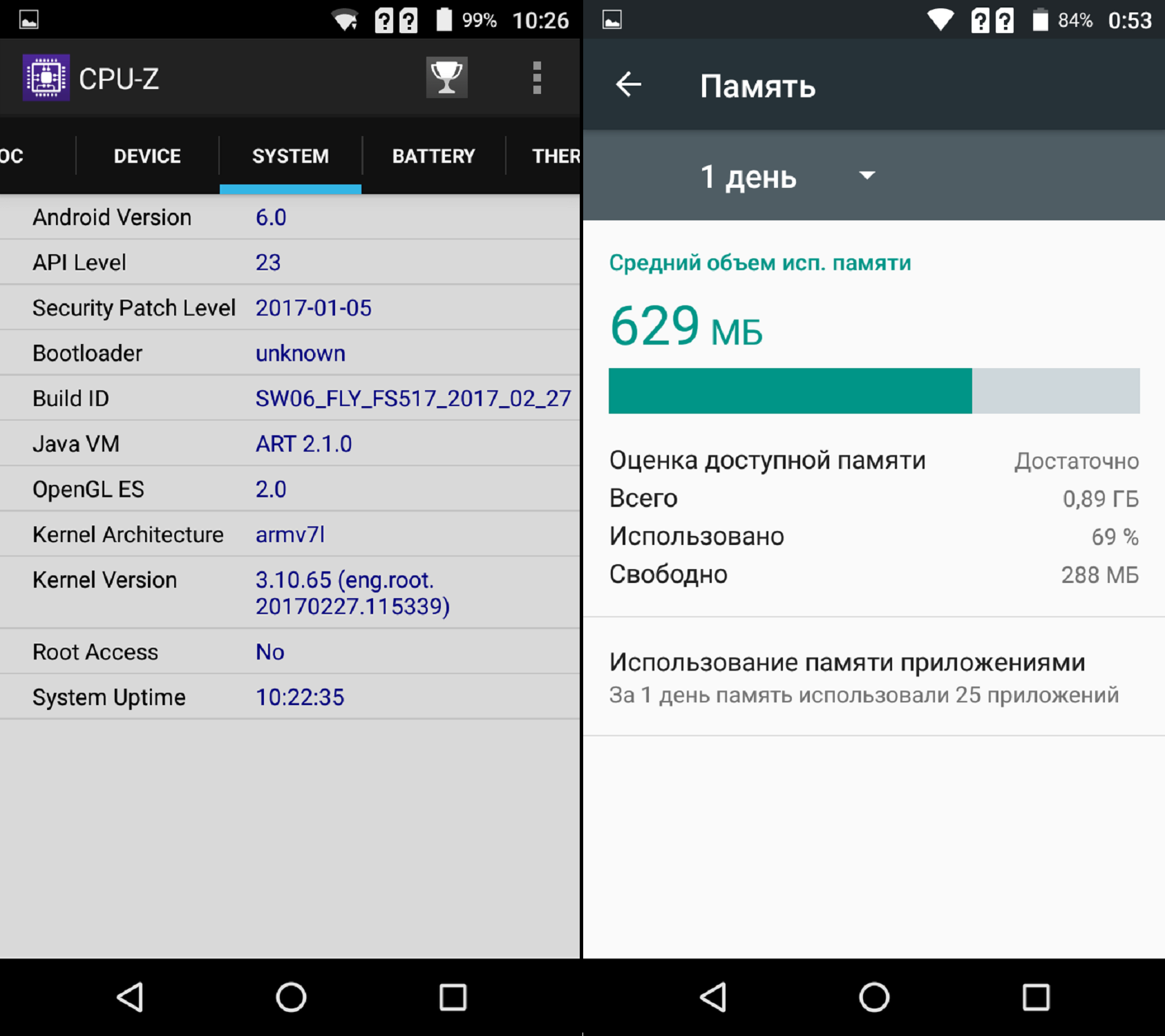 Рис. 4. Память смартфона и его показатели при использовании утилиты СPU-Z.