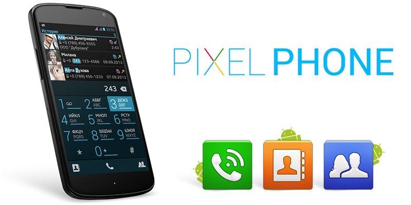 <Рис. 5 PixelPhone>