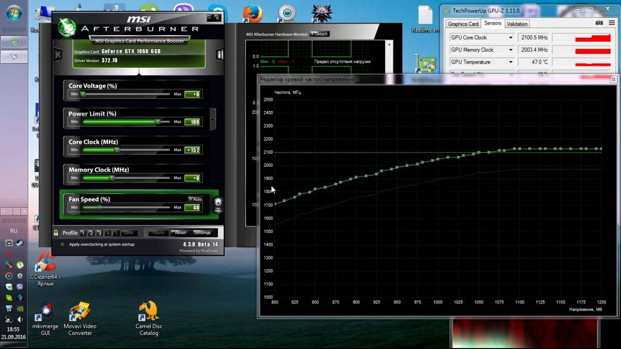 Рис. 8. Одно из приложений, способных как разогнать процессор, так и снизить его частоту.