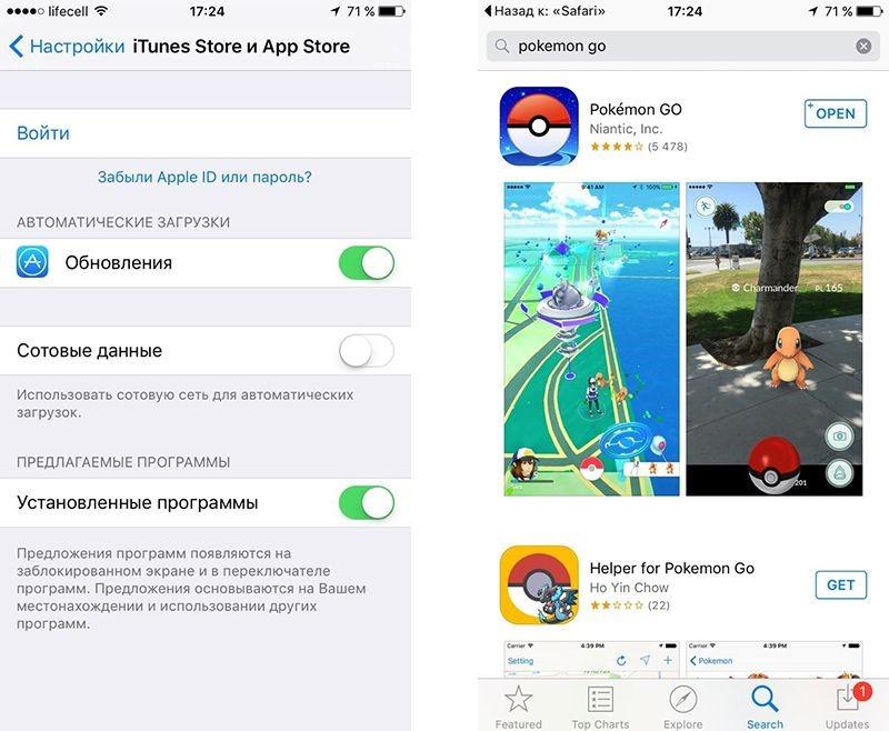 Рис. – 8 Авторизация в AppStore и поиск игры