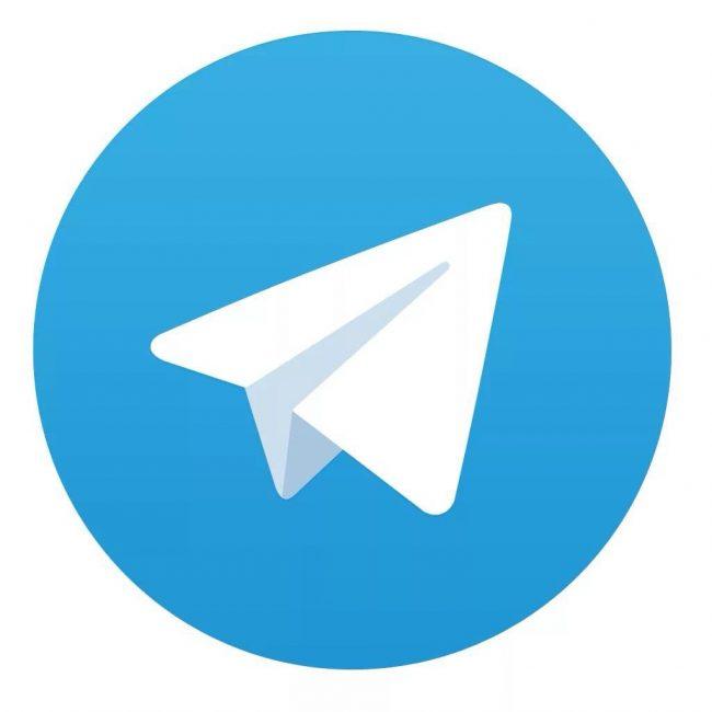 <Рис. 1 Телеграмм>