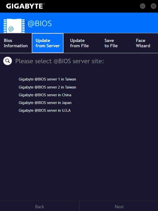 Рис.12 – апдейт с помощью подключения к серверу