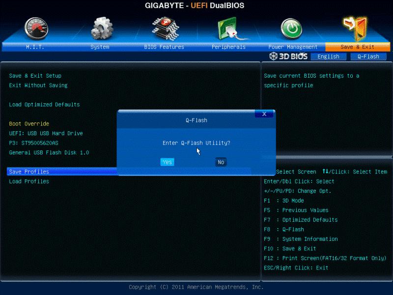 Рис.13 – новое меню BIOS