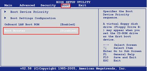 Рис.15 – отключение ускоренной загрузки операционной системы