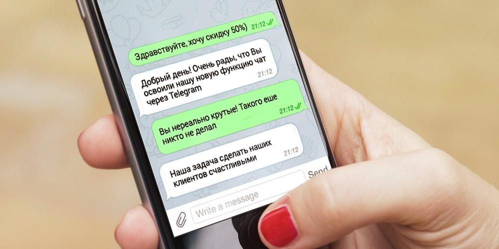 чат для знакомств в телеграмм на