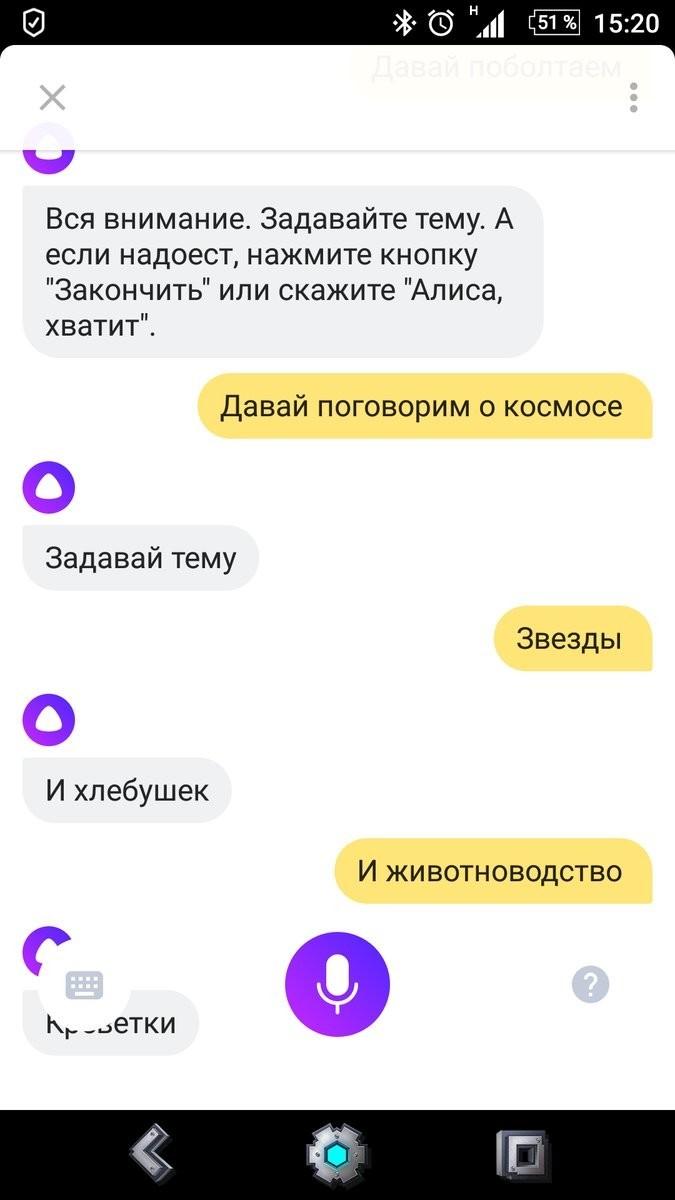 <Рис. 2 Диалог>