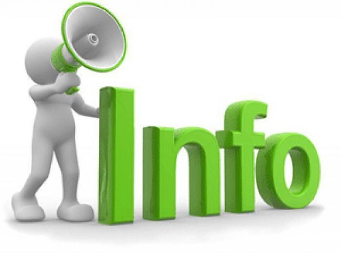Рис. 3. Активный поиск информации