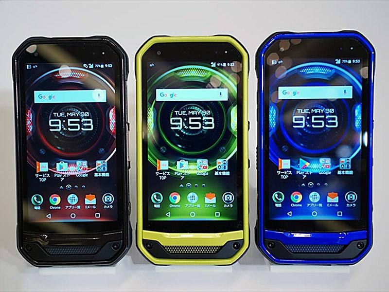 Рис. 3. Сверхзащищённый телефон от японского бренда.