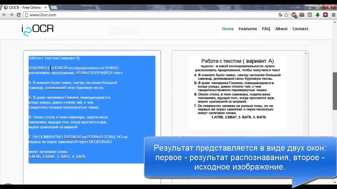 <Рис. 3 Онлайн-сервис>