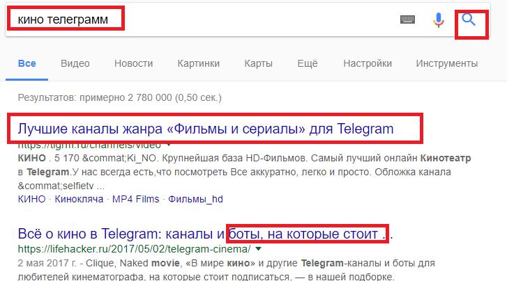 Рис.6 – поиск страничек через Гугл