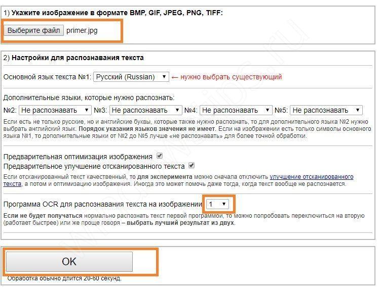 <Рис. 7 Функционал онлайн-сервиса>