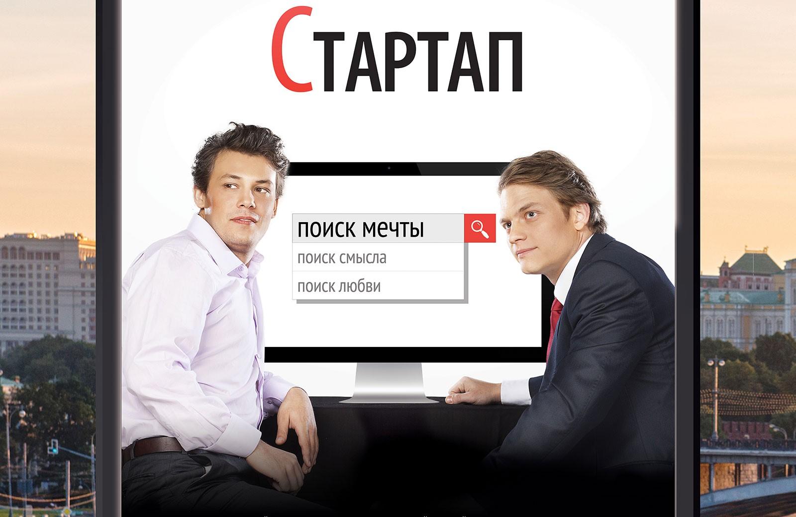 Рис. 9 – История становления Яндекса