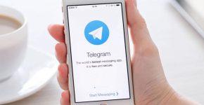 как удалить аккаунт телеграмм