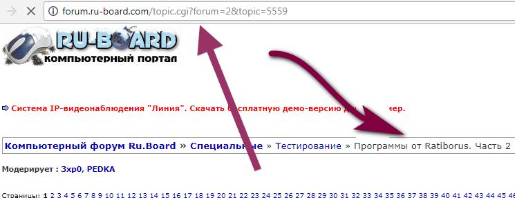 где скачать активатор для windows 7 форум