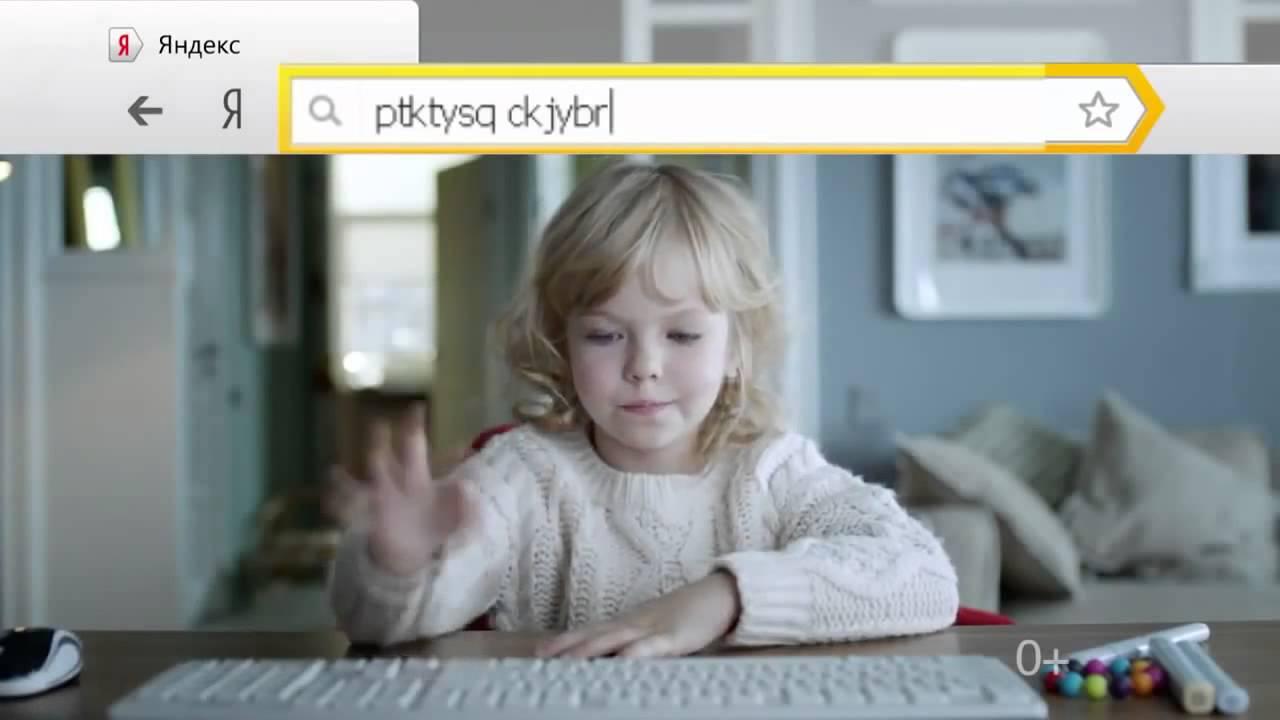 Сам по себе открывается браузер с рекламой – [Решение]