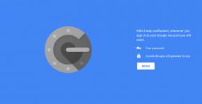 google authenticator как восстановить