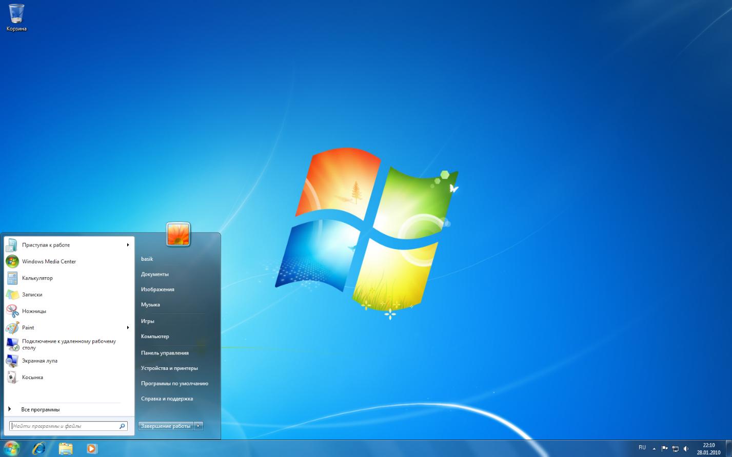 Рис. 1. Рабочий стол ОС Windows.