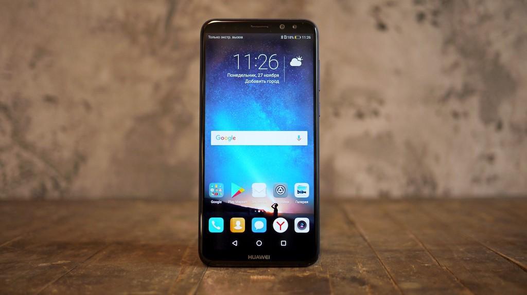 Huawei Nova 2i: характеристики, особенности и отзывы 2018 [Обзор]