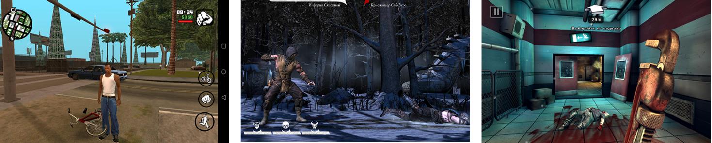 Рис. 10. Скриншоты из игр