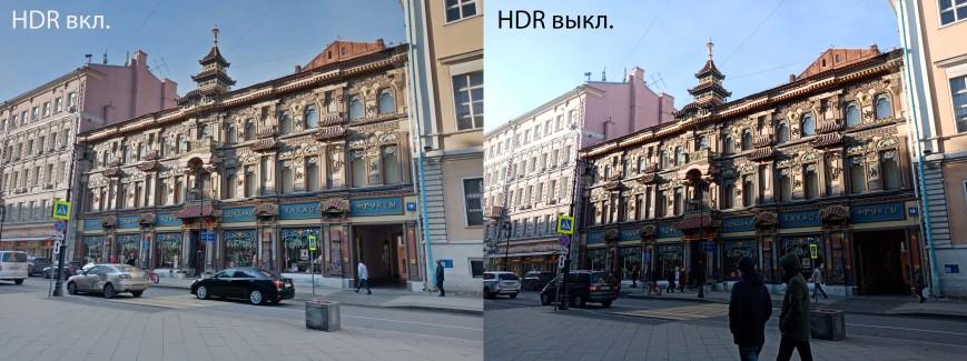 Рис. 10. Снимки с HDR и без него