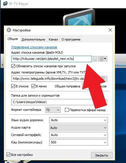 скачать тв плеер с украинскими каналами бесплатно