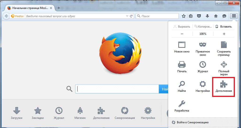 Рис. 11. Меню плагинов в браузере Mozilla.