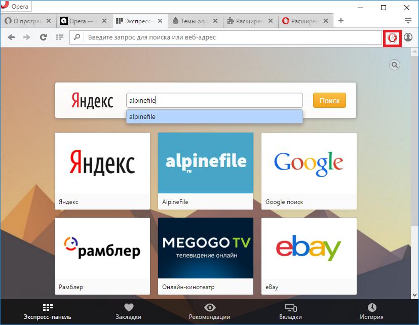 Рис. 12. Значок Adblock в браузере Opera.