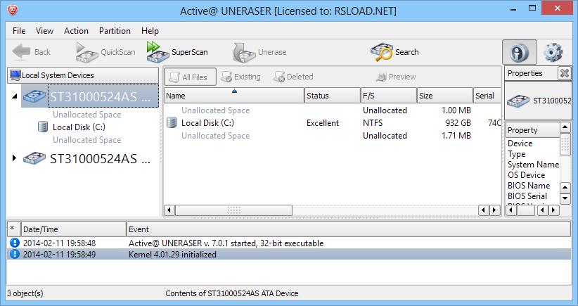 Рис.12. Рабочее окно программы Active Uneraser.