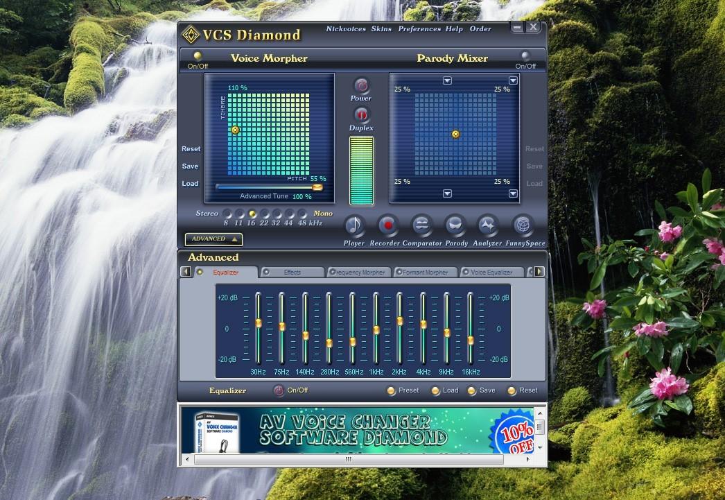 <Рис. 3 AV Voice Changer Diamond>