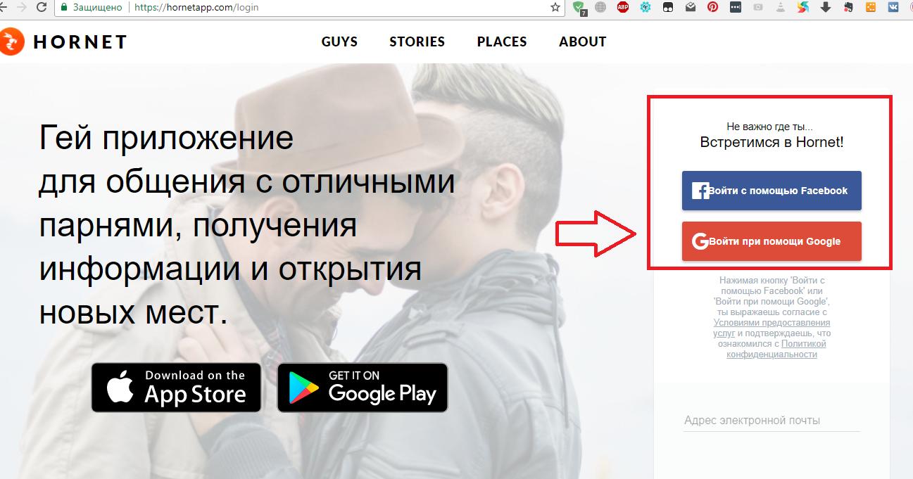 сайт знакомств табор регистрация с логином и паролем