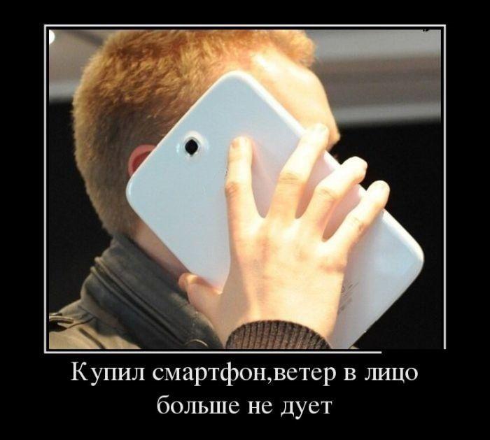 Рис. 6. О глупости прикладывания планшета к уху