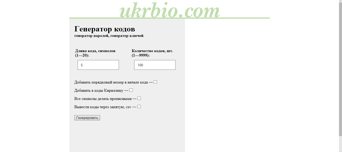 <Рис. 7 Ukrbio.com>