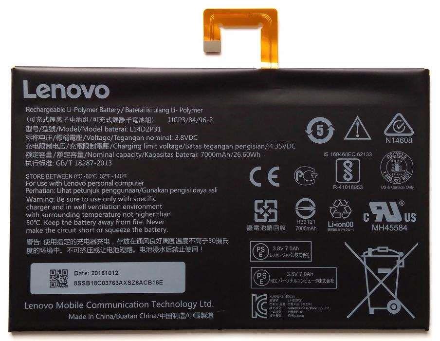 Рис. 7. Аккумуляторная батарея планшета.