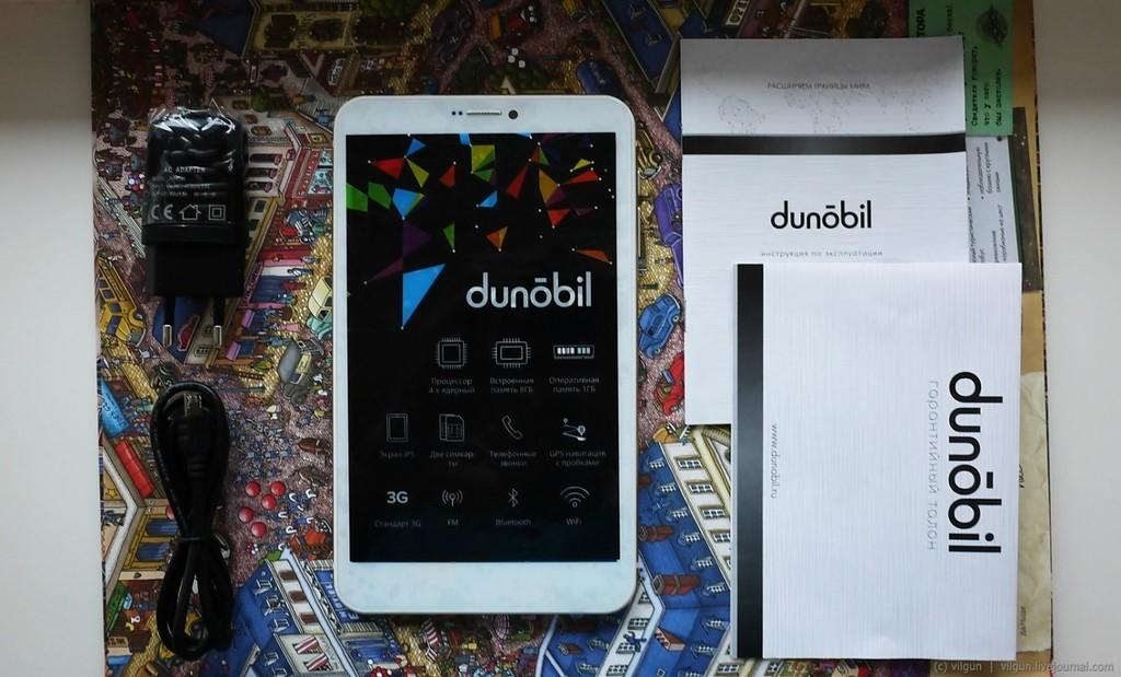 Рис. 7. Dunobil ECO QC 3G – модель, достойная лучшего места, если бы не слабая батарея.