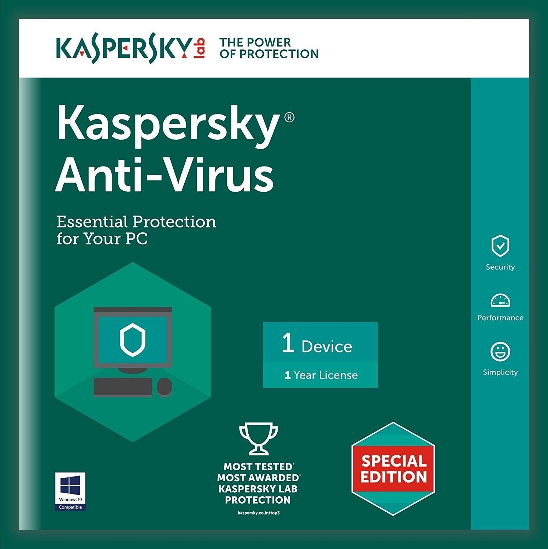 Рис.8 Антивирус лаборатории Касперского.