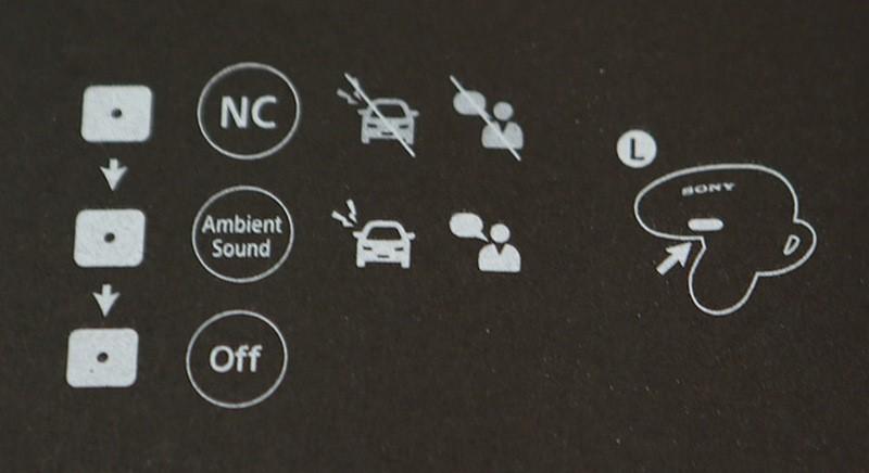 Рис. 9 – Отключение функции отсечения шумов