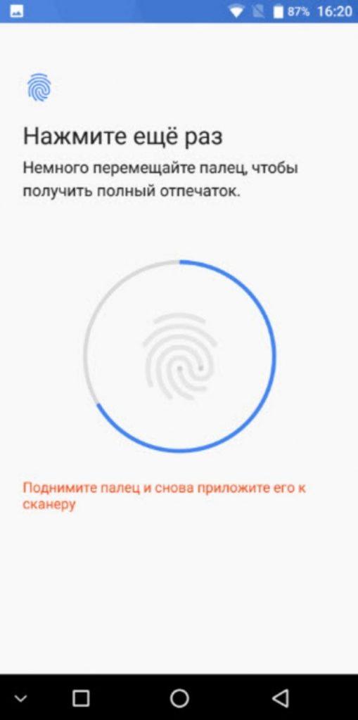 Рис.10 Настройка сканера отпечатков пальцев.