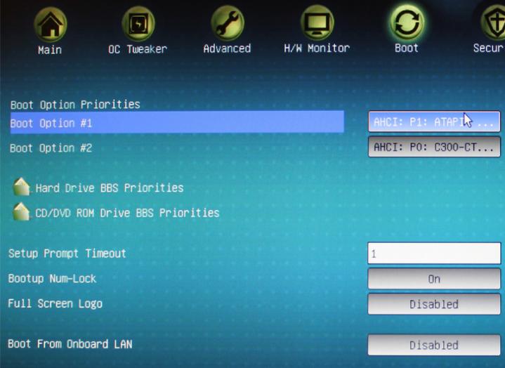 Рис. 10. Изменение загрузочных дисков в интерфейсе UEFI.