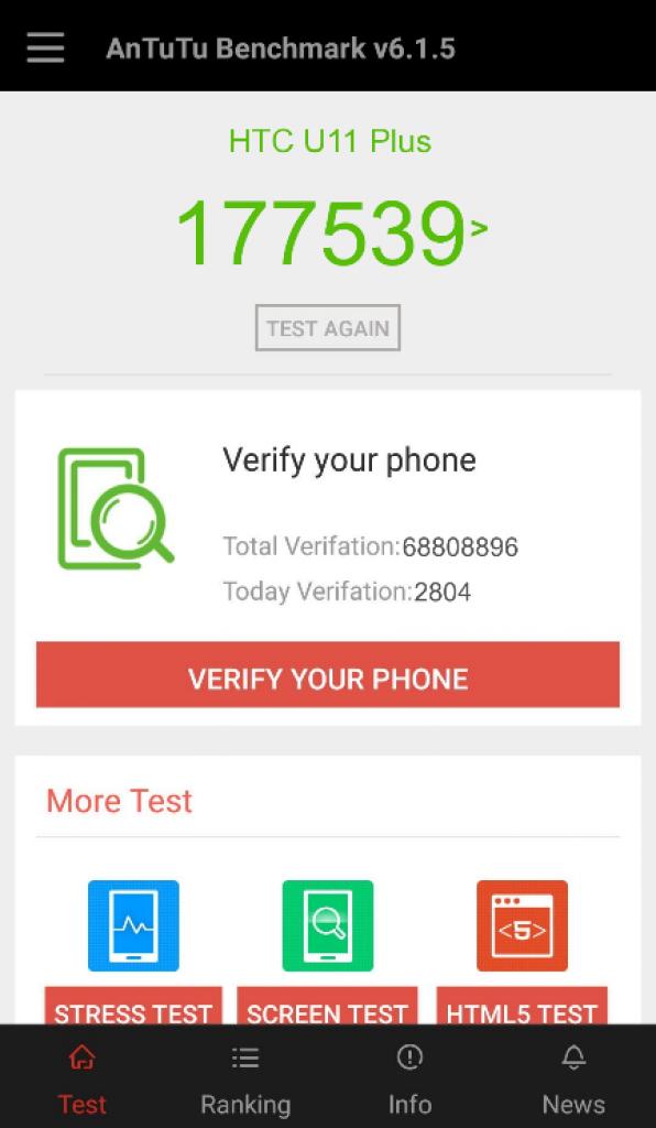 Рис.15 Результат теста HTC U11 Plus в бенчмарке AnTuTu.