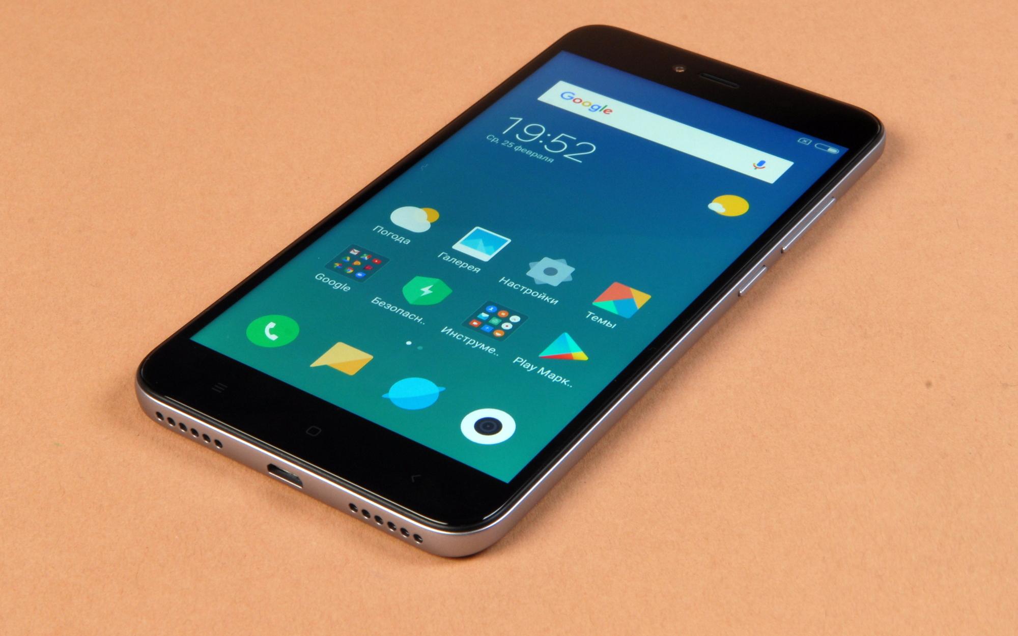 Рис. 2. Redmi Note 5A – самая доступная модель с экраном 5,5 дюймов.