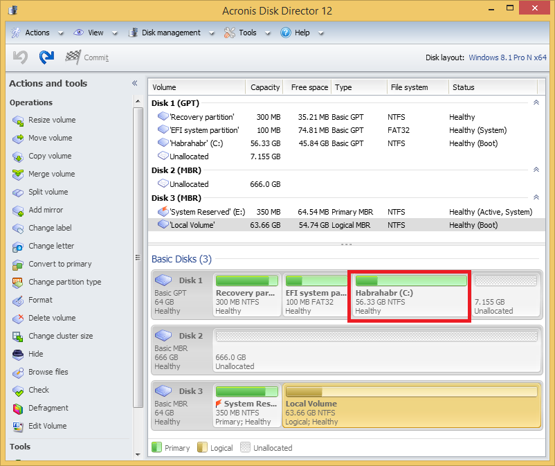 Рис. 2. Раздел SSD-диска, размера которого достаточно для установки