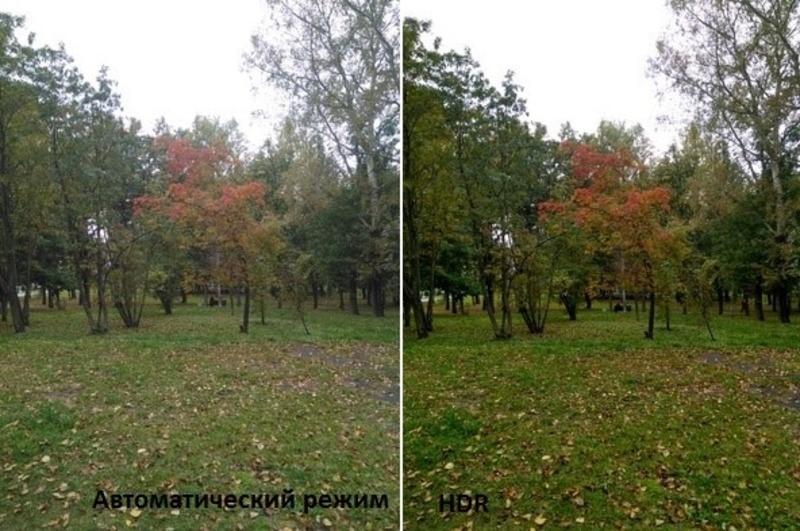 Рис.21 Пример одной и той же фотографии, сделанной в автоматическом и HDR режимах.