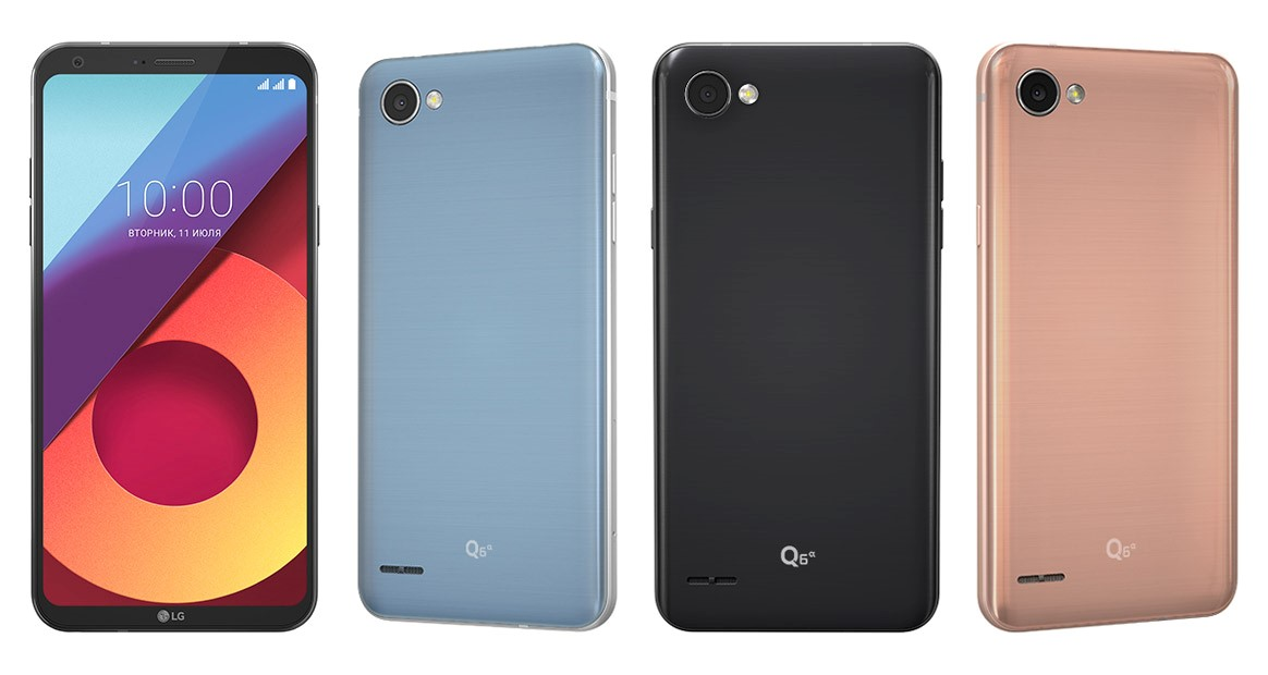 Рис.3 Цветовая гамма смартфона LG Q6.