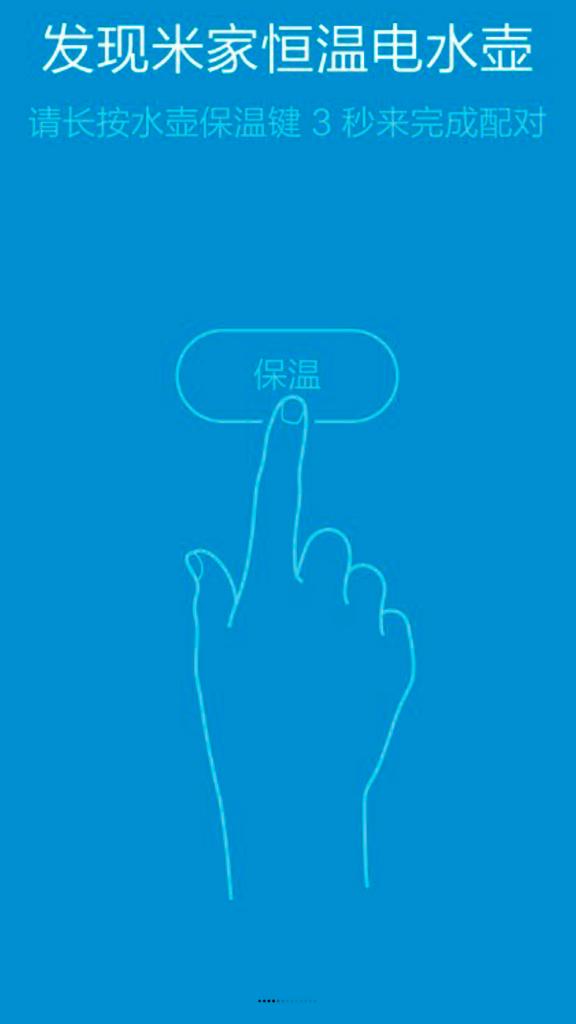 Рис. 6. Страница с указанием нажатия на кнопку