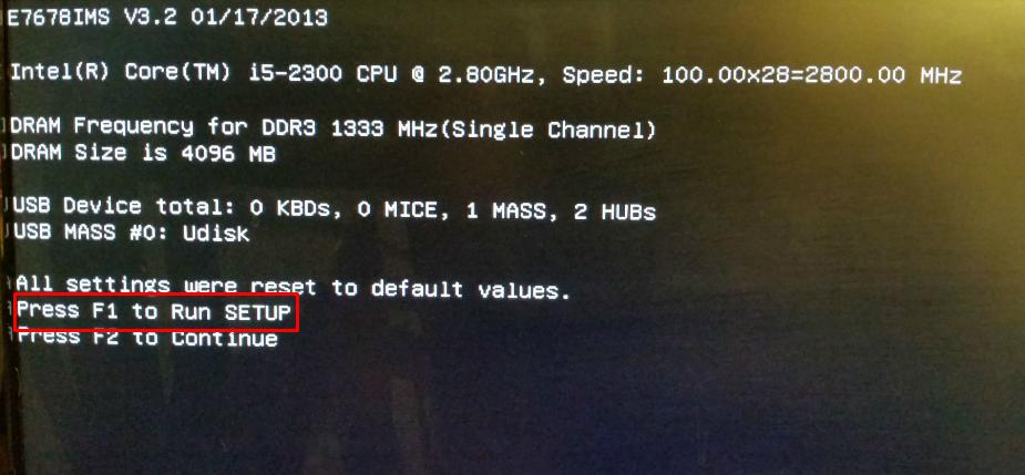 Рис. 7. Переход к интерфейсу BIOS.
