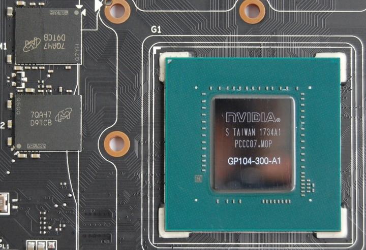 Рис. 9 – Графический чип