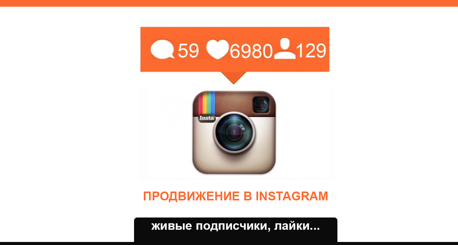 Как сделать best moments on instagram программа фото 555
