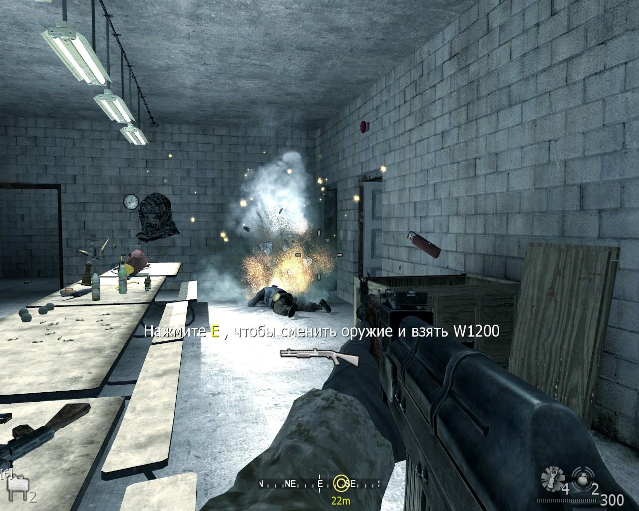 Рис. 10 – Call of Duty 4: Modern Warfare